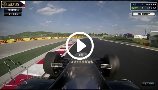 Roy Nissany Hungaroring Onboard Video